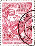 [Airmail - Personalities, Nature and Culture of Peru, type LD3]