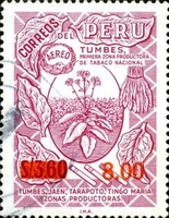 [Airmail - Various Stamps Surcharged, type LD8]