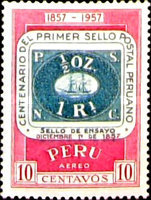[Airmail - The 100th Anniversary of First Peruvian Postage Stamp, Typ LO]