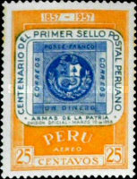 [Airmail - The 100th Anniversary of First Peruvian Postage Stamp, Typ LQ]