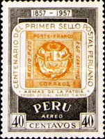 [Airmail - The 100th Anniversary of First Peruvian Postage Stamp, Typ LS]