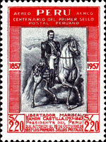 [Airmail - The 100th Anniversary of First Peruvian Postage Stamp, Typ LU]