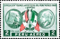 [Airmail - Peruvian Art Treasures Exhibition, Mexico 1960, type MY]
