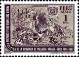 [Airmail - The 100th Anniversary of Pallasca Ancash, type NA]