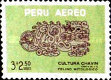 [Airmail - Chavin Excavations Fund - Pottery, type NH]