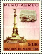 [Airmail - The 100th Anniversary of Battle of Callao, type NW]