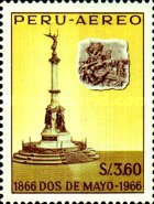 [Airmail - The 100th Anniversary of Battle of Callao, type NX]