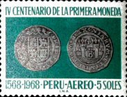 [Airmail - The 400th Anniversary of 1st Peruvian Coinage, Typ PH]