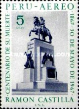 [Airmail - The 100th Anniversary of the Death of President Ramon Castilla, 1797-1867, Typ PJ]