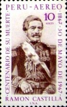 [Airmail - The 100th Anniversary of the Death of President Ramon Castilla, 1797-1867, Typ PK]