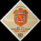 [Airmail - The 150th Anniversary of Republic, 1971, type PX]