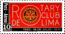 [Airmail - The 50th Anniversary of Lima Rotary Club, type QO]