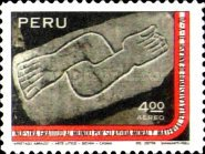 "[Airmail - ""Gratitude for World Help in Earthquake of May 1970"", Typ RF]"