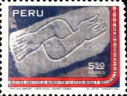 "[Airmail - ""Gratitude for World Help in Earthquake of May 1970"", Typ RF1]"
