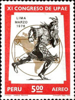 [Airmail - The 11th UPAE Congress, Lima, type YY]
