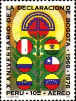 [Airmail - The 10th Anniversary of Bogota Declaration, type ZC]