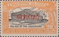 [Inauguration of Legislative Palace - Philliphines Postage Stamps of 1926 Overprinted