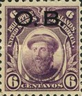 [Personalities - Postage Stamps of 1917-1931 Overprinted