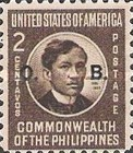 [jose Rizal - Postage Stamp of 1946 Overprinted
