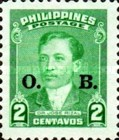 [Postage Stamps of 1947-1948 Overprinted