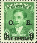 [Jose Rizal - Postage Stamp of 1950 Surcharged