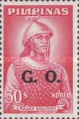 [Famous Filipinos - Postage Stamps of 1962-1964 Overprinted