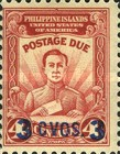 [Post Office Clerk - Postage Due Stamp of 1928 Surcharged