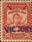 [Post Office Clerk - Postage Due Stamps of 1928 Overprinted