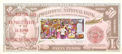 [The 50th Anniversary of the Philippines National Bank, Typ ]