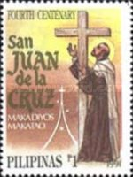 [The 400th Anniversary of the Death of St. John of the Cross, 1542-1591, Typ ]