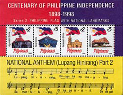 [The 100th Anniversary of Declaration of Philippine Independence - National Landmarks, Typ ]
