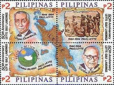 [The 50th Anniversary of Leyte Gulf Landings, tip ]