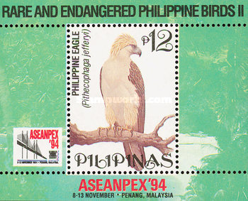 [International Stamp Exhibition, tip ]