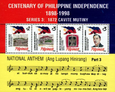 [The 100th Anniversary of Declaration of Philippine Independence - The 123rd Anniversary of Cavite Mutiny, Typ ]