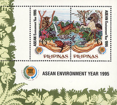 [Association of Southeast Asian Nations Environment Year, Typ ]