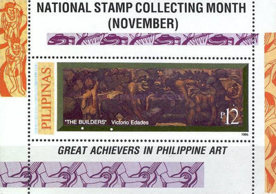 [National Stamp Collecting Month - Paintings by Filipino Artists, Typ ]