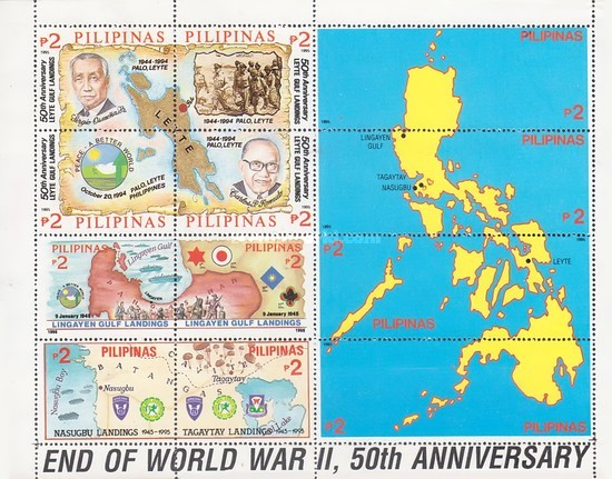 [The 50th Anniversary of End of Second World War, Typ ]