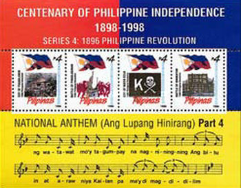 [The 100th Anniversary of Declaration of Philippine Independence - The 100th Anniversary of Philippine Revolution, Typ ]