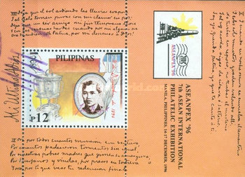 [Association of Southeast Asian Nations Stamp Exhibition