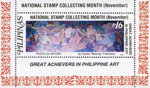 [Stamp Collecting Month - Paintings, Typ ]