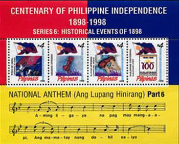 [The 100th Anniversary of Philippine Independence - Events of 1898, Typ ]