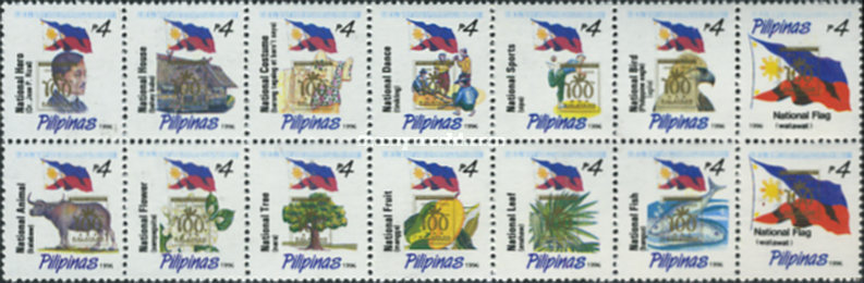[The 100th Anniversary of Declaration of Philippine Independence - Issues of 1993 and 1996 Overprinted
