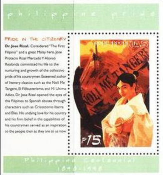 [The 100th Anniversary of Declaration of Independence of Philippine Independence - The Six Prides, Typ ]