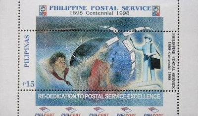 [The 25th Anniversary of the Establishment of the Statue of a Postman at the Central Post Office, Typ ]