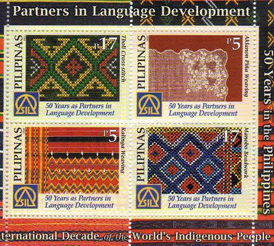[Traditional Weaving or Crafts - The 50th Anniversary of Summer Linguistics Institute, Typ ]