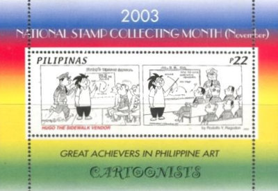[National Stamp Collecting Month - Cartoon Characters, Typ ]