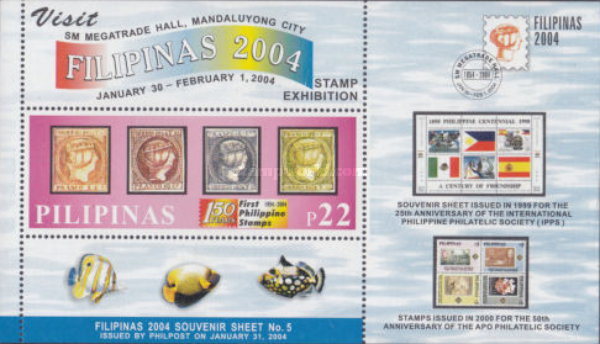 [National Stamp Exhibition FILIPINAS 2005 - The 150th Anniversary of the First Philippine Stamp, Typ ]