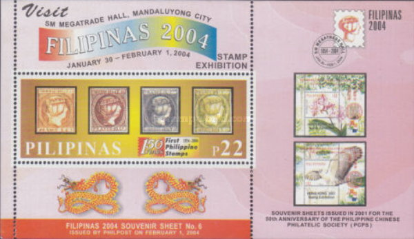 [National Stamp Exhibition PHILIPINAS 2004 - The 150th Anniversary of the First Philippine Stamp, Typ ]