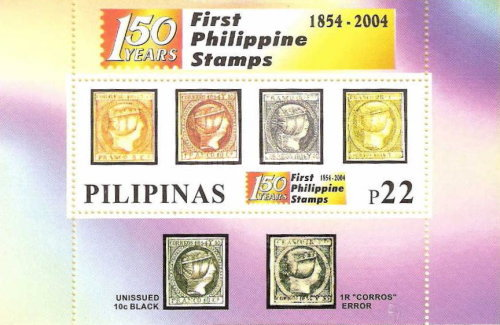 [The 150th Anniversary of the First Philippine Postage Stamp, Typ ]