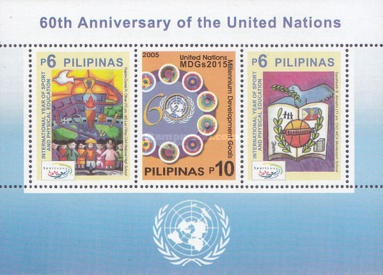 [The 60th Anniversary of the United Nations, Typ ]